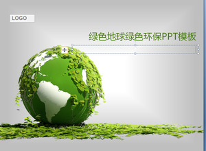 Green Earth Background Environmental Protection Theme PPT Template