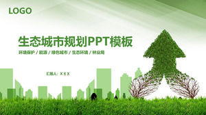 Green eco-friendly urban planning environmental protection public welfare theme ppt template