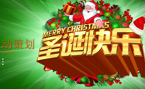 Green Fantasy Background Merry Christmas Ppt Template Powerpoint Templates Free Download