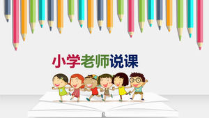 Happy little friends go to school - colored pencils Opened books, creative elementary school teachers, class teaching courseware