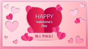 Heart-to-heart Valentine's Day PPT template