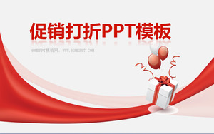 Holiday promotion PPT template download