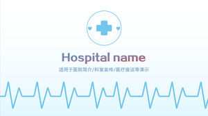 Hospital introduction medical care workers work summary report ppt template