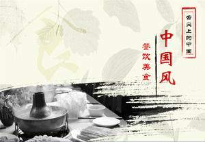 Hot Pot background of the Chinese style food and beverage food PPT template download
