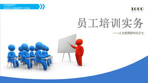 Human Resources Department Internal Slideshow: Staff Training Practice PPT Download