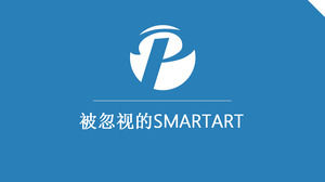 """Diabaikan SmartArt"" PPT Download"