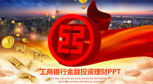Industrial and Commercial Bank of China to invest in financial management PPT template