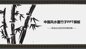 Ink Bamboo Fine Chinese Wind Work Summary Report ppt Template