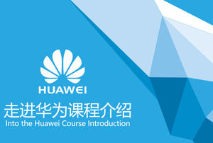 Into the Huawei Dynamic Course Introduction