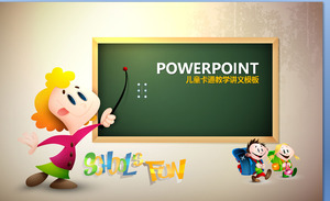 Lovely Early Childhood Education Teaching Cartoon PPT Template Download