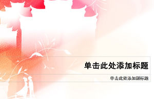 Maple Leaf Couple Background Tanabata PPT Template Download