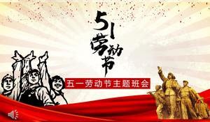 May Day Labor Day Cultural Revolution PPT Template