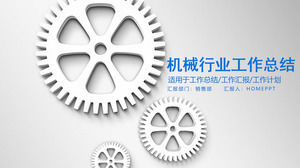 Mechanical Industry Work Summary PPT Template for Three Mechanical Gears Background