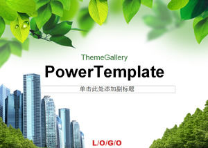 Modern city environment green theme ppt template