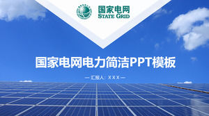 National grid power project work report ppt template