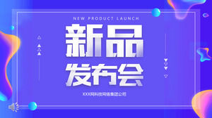 New product launch promotion PPT template
