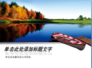 Nice lake view of the background of the PPT template