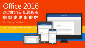 Office2016 new features introduced PPT