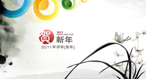 Orchid background with color ring Spring Festival Slide template