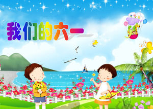 Our June 1 Children's Day PPT template download