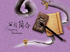 Pen and paper inkstone background Chinese wind PPT template