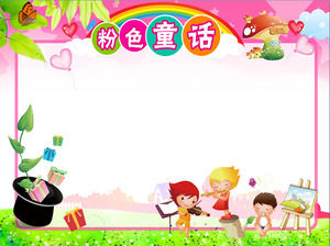 Pink Childhood Cartoon Border Ppt Background Image Powerpoint Templates Free Download