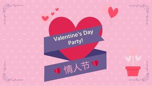 Pink Love Valentine's Day PPT Template