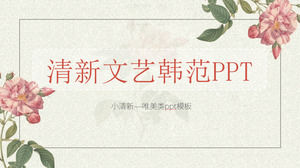 Plant flower small fresh literary Han Fan ppt template