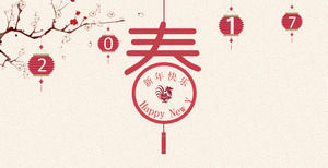 Plum blossom background Chinese style new year PPT template