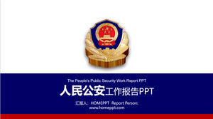 PPT template for public security agency work report with dark blue and red