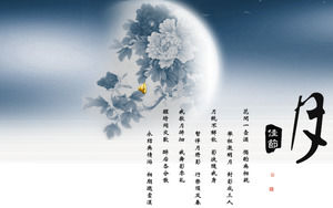 PPT template with Mid-Autumn Festival with background music
