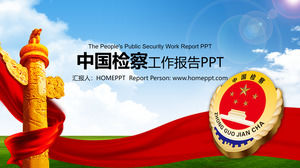 Procuratorate PPT template for China check badge background
