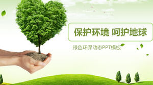 Protective environment PPT template for green tree grass background
