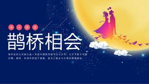 Qixi Festival Cowherd and Weaver Girl PPT Template