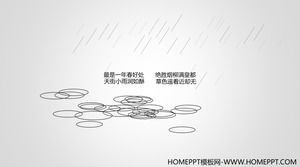 Raindrop PPT animation download