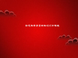 Red festive clouds background Chinese New Year PPT template