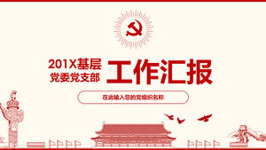 Red flat party party branch work report PPT template