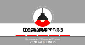 Red gray dynamic personality business slide template free download