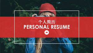 Red magazine style photographer Personal resume PPT template download