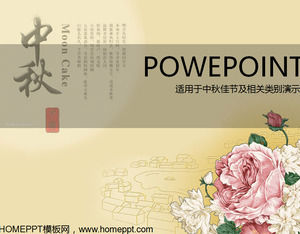 Rich peony background elegant Mid-Autumn Festival PPT template download