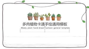 Simple and cute vine succulent PPT template