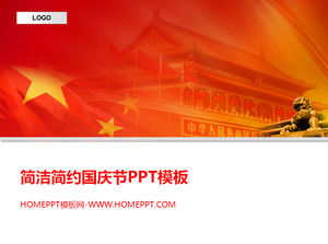 Simple and simple National Day PPT template