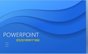 Simple blue ripple background business slide template