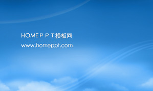 Simple blue sky PPT template download