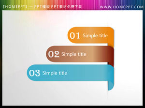 Simple bookmark style PPT directory template free download (b)