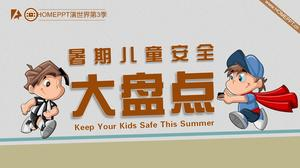 Summer children's safety large inventory PPT works