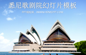 Sydney Opera House background building PowerPoint template free download;