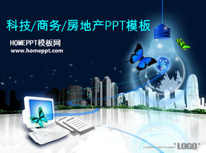 Technology electronic / e - commerce / real estate real estate PPT template