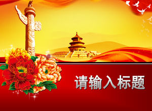 Temple of Heaven Peony Background National Day Slideshow Template Download