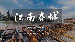 Tourism promotion and promotion of Jiangnan Spring City PPT template
